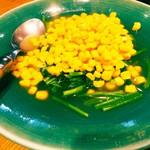 老虎菜 - 空心菜とゴールドラッシュ