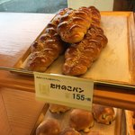 モンブラン - こちらのお店で一番人気のタケノコパン