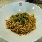 香家 スタイル - 香港式あえ麺