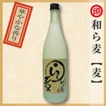 須坂屋そば - 【 和ら麦 【麦】】 (福岡)やわらかな口当たりとスッキリとした後味♪ 独自の吟醸造のような香りとみずみずしい味わいが特徴です♪ 華やかな香りです♪