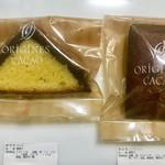 オリジンーヌ・カカオ - デュオ¥240(外税)、フィナンシェ¥200(外税)