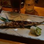 だいどこ大 - 焼き秋刀魚