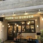 FARM to BURGER -