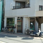 東嶋屋 - 桜台通り沿い