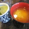 独楽寿司 - 料理写真:お茶とお味噌汁