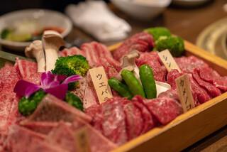和牛焼肉ブラックホール 新宿三丁目店