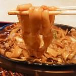 朝日屋 - 麺リフト