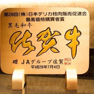 最上級の称号◆チャンピオン牛◆入荷!!