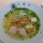 拉麺葵 -