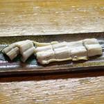 鬼の厨 しんすけ - 穴子の白焼き