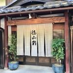 92108699 - 今夏も徳山さんへ。。。