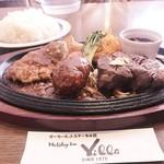 ホリデー イン ヴィラ - 料理写真:国産ヘレときのこスープ付ランチ 1,940円