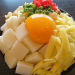 ゆうき家 - 「もっチーズ焼」724円