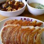 大阪王将 - マーボー丼と餃子