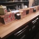 餃子と唐揚げの美味しいお店 肉玉屋 - 夜の店内座席♪