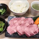 肉いち枚 - 牛タン定食