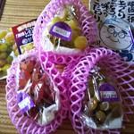 圷六国ぶどう園 - 料理写真: