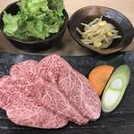牛焼肉定食(上)
