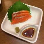 直久 - ちょい呑みセット890円、サーモン刺身