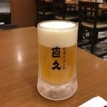 直久 - ちょい呑みセット890円、ビール中生ジョッキ