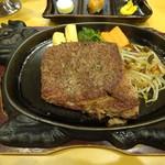 豊後牛ステーキの店 そむり 鉄板焼 - サーロイン(L)サイズ