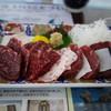 くじら家 - 料理写真:鯨の刺身盛り