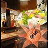 海鮮酒場 季楽 - その他写真: