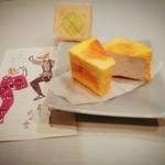 くろみつ玉天林昌堂 - 料理写真:黄緑の玉天マークがかわいい(´ω`)