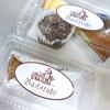 バックシュトゥーベ - 料理写真:パッケージされたケーキとキッシュ
