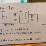 あづま屋担々麺 悠泉 - 駐車場もありますよ!