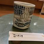 こけけ - こけけ(愛媛県八幡浜市)箸袋とあがり