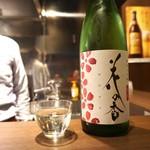 日本酒バーわさび  -