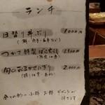 鮨 つかさ - 【2018.9.3(月)】メニュー