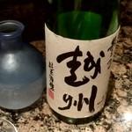 鮨 つかさ - 【2018.9.3(月)】冷酒(越州)950円