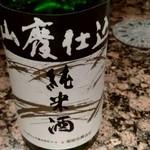 鮨 つかさ - 【2018.9.3(月)】冷酒(菊姫)900円