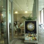 エスプレッソ アメリカーノ - Jタワーの1階