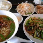 台湾料理 香華凛 - ランチ