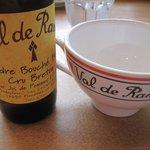メルシー食堂キャトル - シードル、ヴァル・ド・ランスのセット