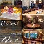 Gallery&Cafe Contrail - 料理写真: