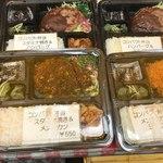 キッチン ジロー - お弁当ディプレイ