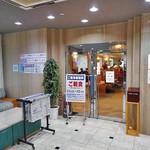 アルファーワン - レストラン(朝食会場)入り口