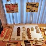 アルファーワン - 朝食バイキング(一部)