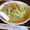 Nagasakitei - 料理写真:長崎ちゃんぽんの竹(1026円)。