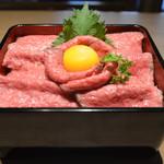 馬菜 - 料理写真: