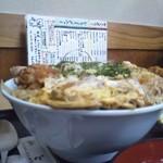 とんかつ山道 - デカツ丼
