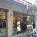 上島珈琲店 - 麻布十番