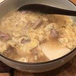 エマ スミビアンドカンミ - 卵豆腐鶏スープ