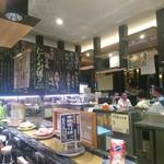 回転寿司 根室花まる -
