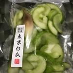 若菜 - 東京白瓜 陳列