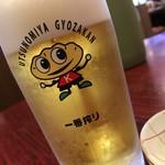 宇都宮餃子館 - 生ビール